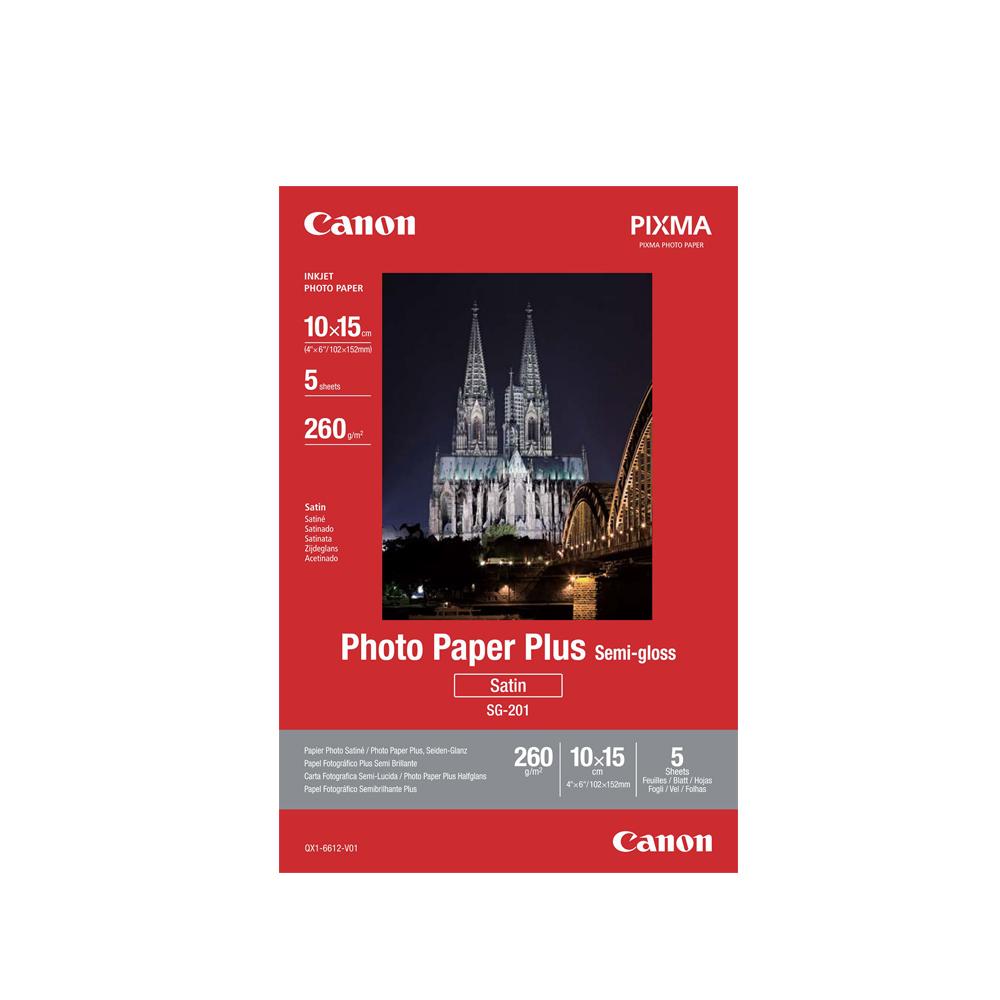 Φωτογραφικό Χαρτί CANON Semi-Gloss 10 x15cm 260g/m²  5 φύλλα (1686B072) (CAN-SG-201)