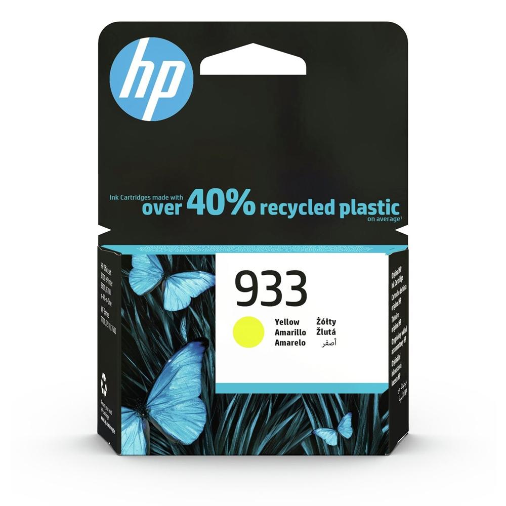 HP Μελάνι Inkjet 933 Yellow (CN060AE) (HPCN060AE)