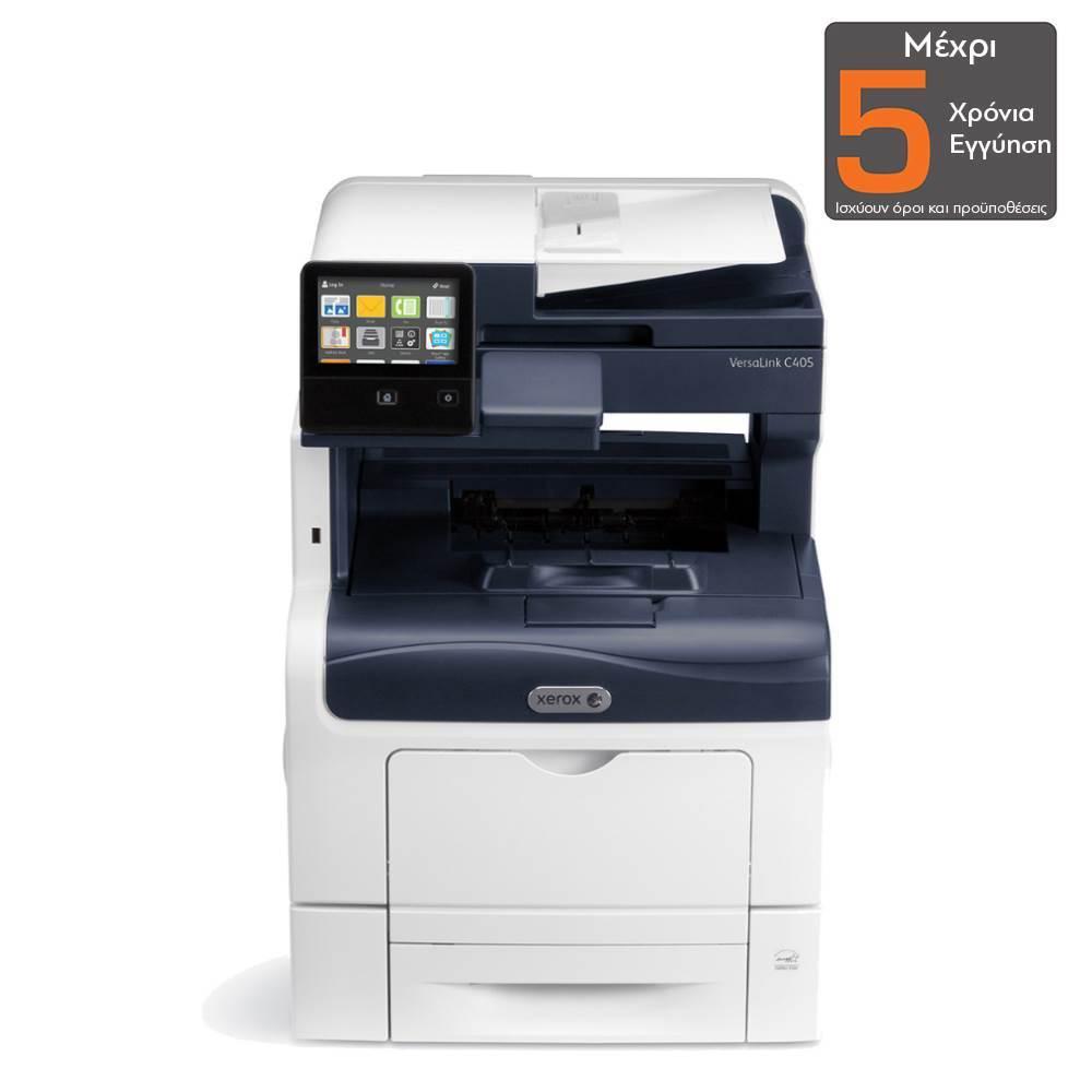 Xerox C405V_DN Color Laser MFP (C405V_DN) (XERC405VDN)