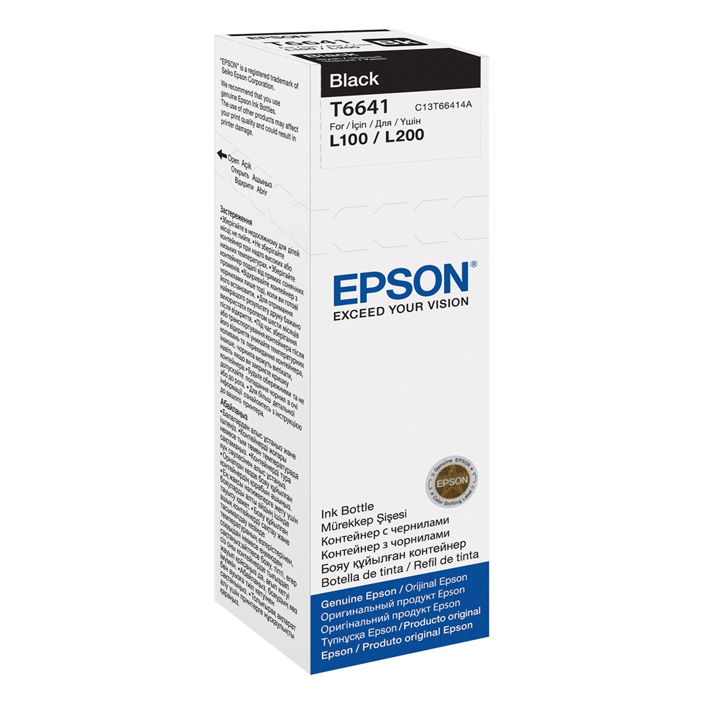 Epson Μελάνι Inkjet Bottle Black (C13T66414A) (EPST66414A)