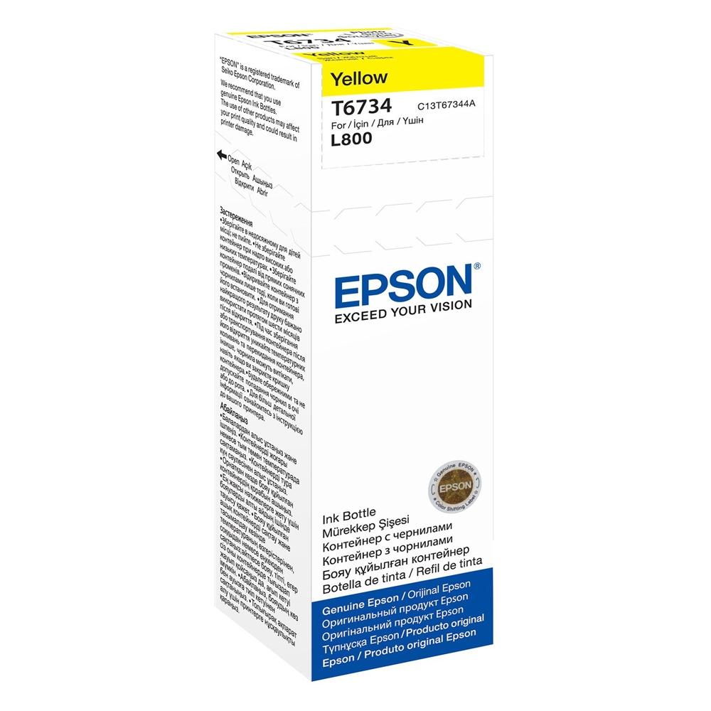Epson Μελάνι Inkjet Bottle 70ml Yellow (C13T67344A) (EPST67344A)