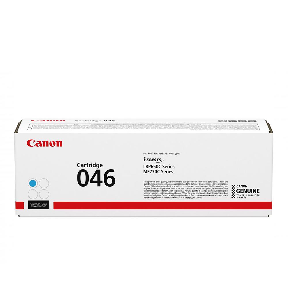 CANON LBP650/MF730 SERIES TONER CYAN (2.3K) (1249C002) (CAN-046C)