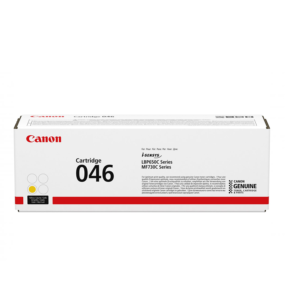 CANON LBP650/MF730 SERIES TONER YELLOW (2.3K) (1247C002) (CAN-046Y)