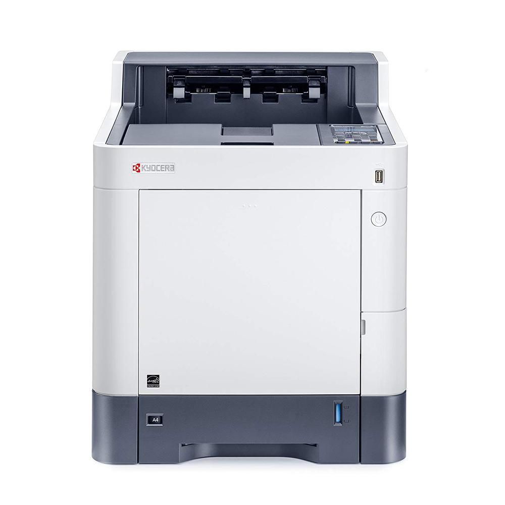 KYOCERA ECOSYS P7240cdn color laser printer (KYOP7240CDN)