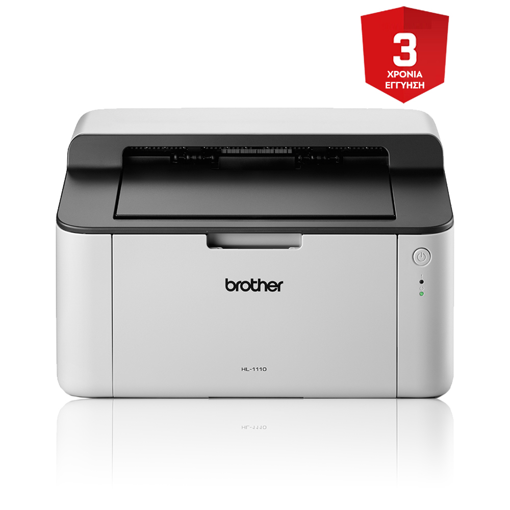 BROTHER HL-1110 Monochrome Laser Printer (BROHL1110) (HL1110)