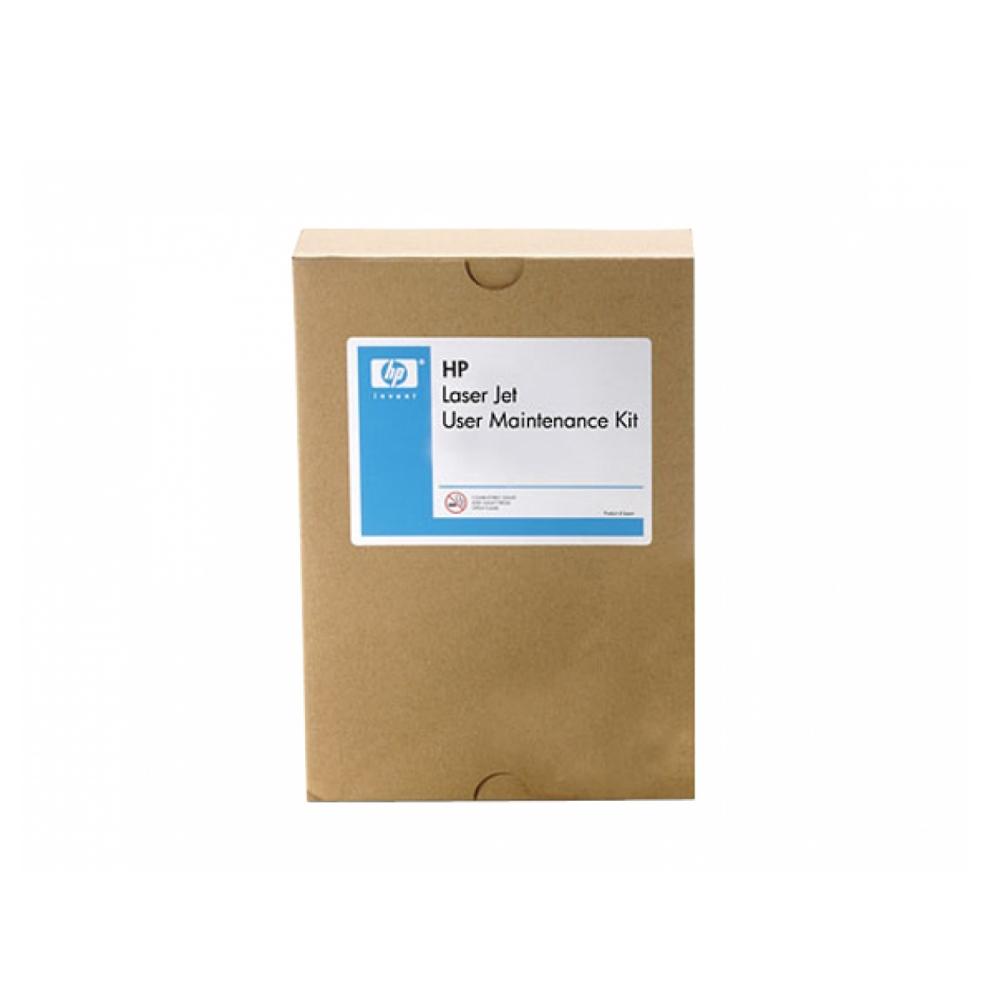 HP LaserJet Ent M4555 MFP 220V PM Maintenance Kit (CE732A) (HPCE732A)