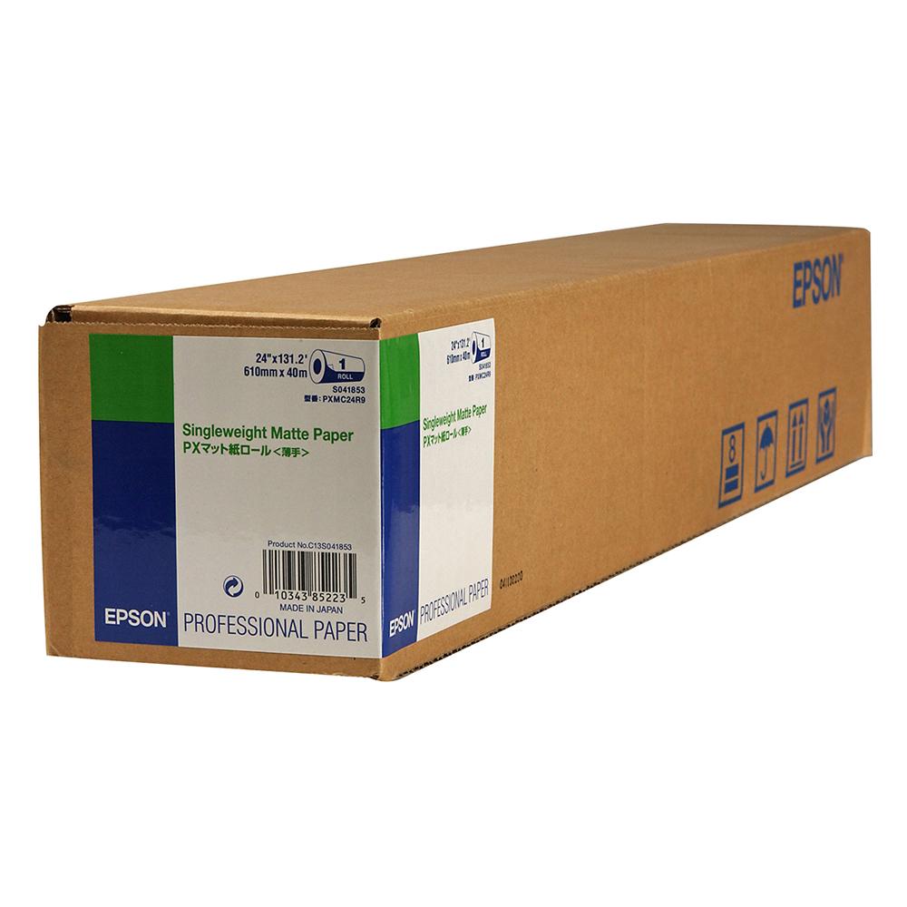 Χαρτί EPSON Singleweight Matte Paper Roll, 44