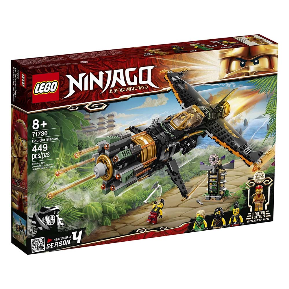 Lego Ninjago: Legacy Boulder Blaster Airplane (71736) (LGO71736)