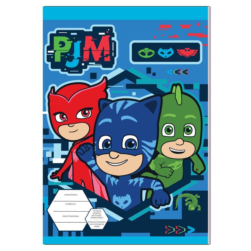 Τετράδιο Καρφίτσα PJ Masks 40 φύλλα σε 2 Σχέδια, 17x25 εκ.