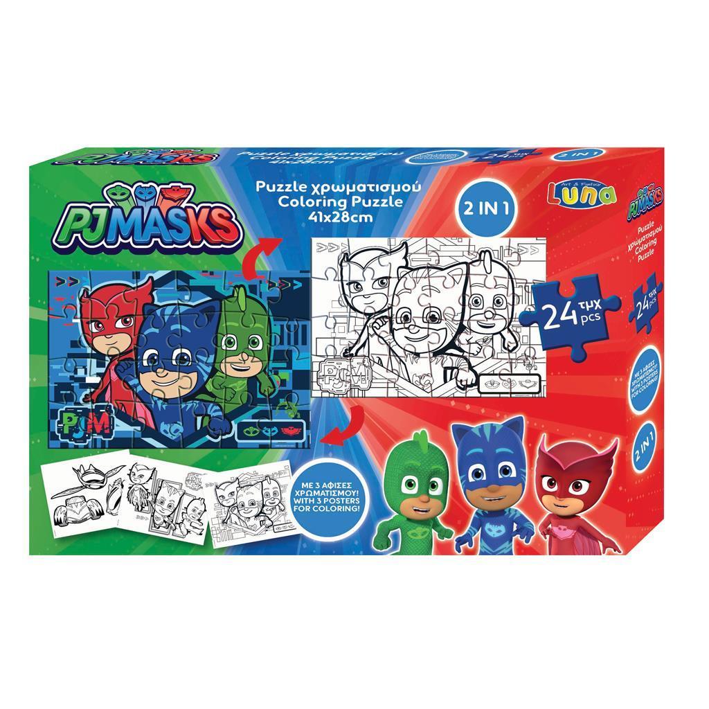 Παζλ Χρωματισμού PJ Masks 2 Όψεων 3 Σελ Χρωμ, Luna Toys, 24 Τμχ., 41x28 εκ.