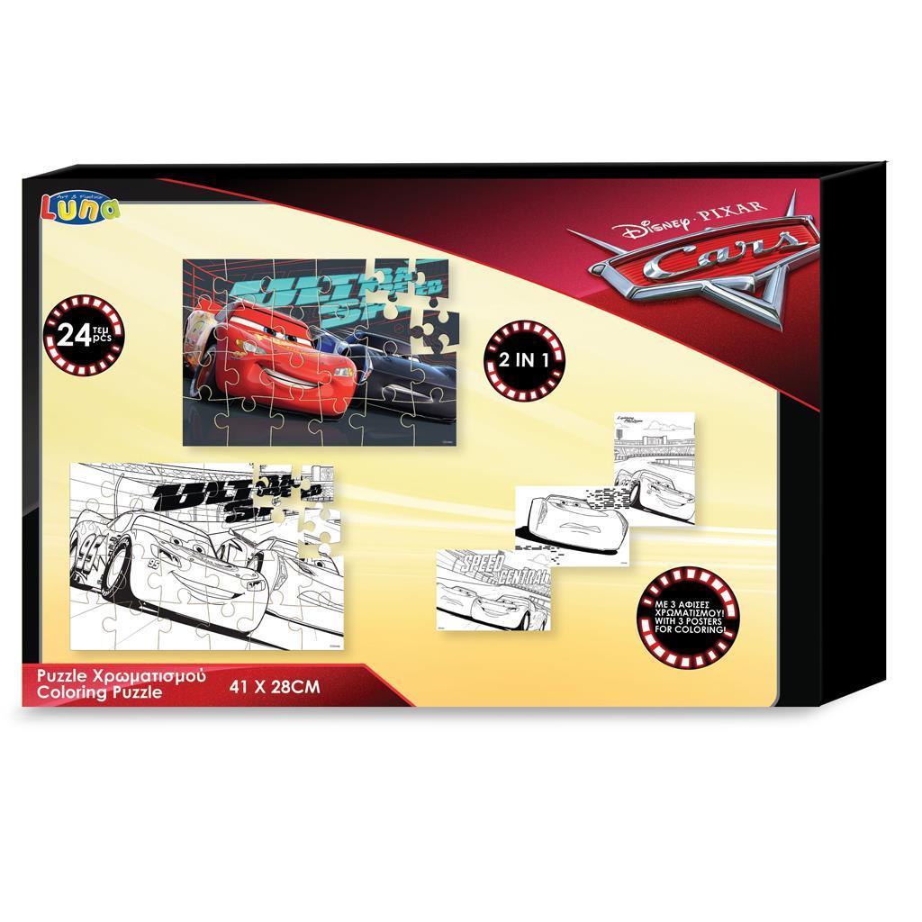 Παζλ Χρωματισμού Disney Cars 2 Όψεων με 3 Σελ Χρωμ, Luna Toys, 24 Τμχ., 41x28 εκ.