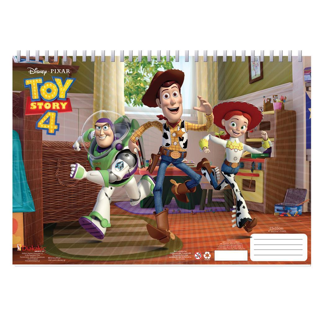 Μπλοκ Ζωγραφικής Disney Toy Story 40 Φύλλα Αυτοκ-Στένσιλ- 2 Σελ Χρωματισμού, 23x33 εκ.