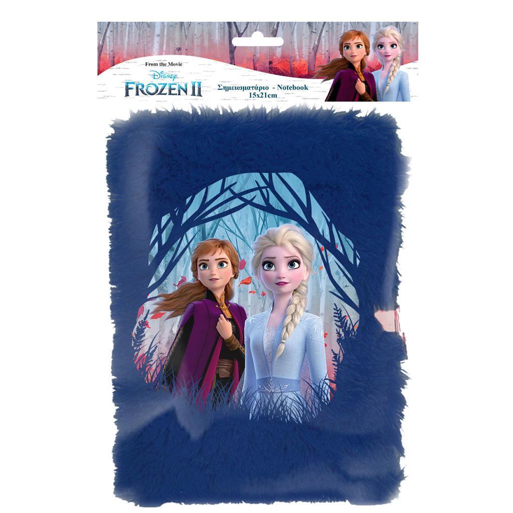 Ημερολόγιο Disney Frozen 2 Λούτρινο με Κλειδαριά, 60 Φύλλων, 16x21 εκ.