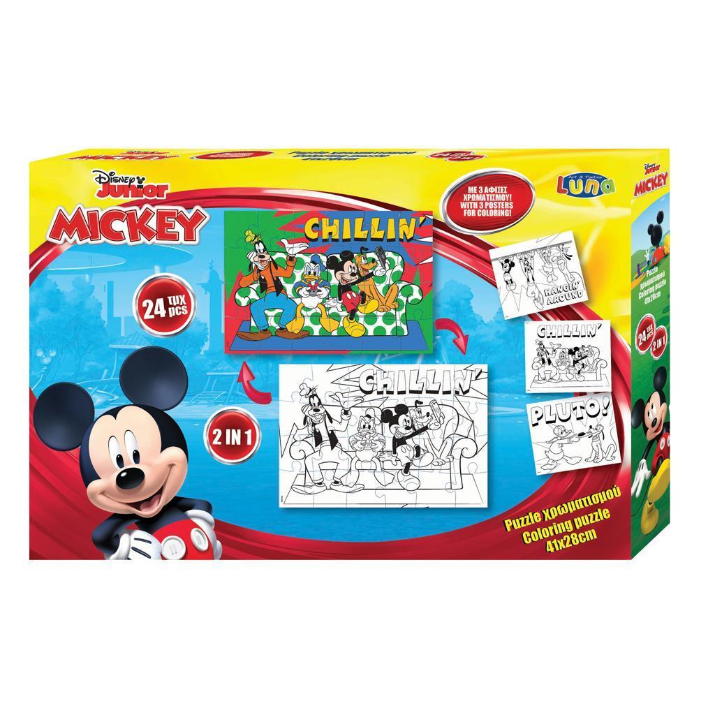 Παζλ Χρωματισμού Disney Mickey Mouse 2 Όψεων 3 Σελ Χρωμ, Luna Toys, 24 Τμχ., 41x28 εκ.