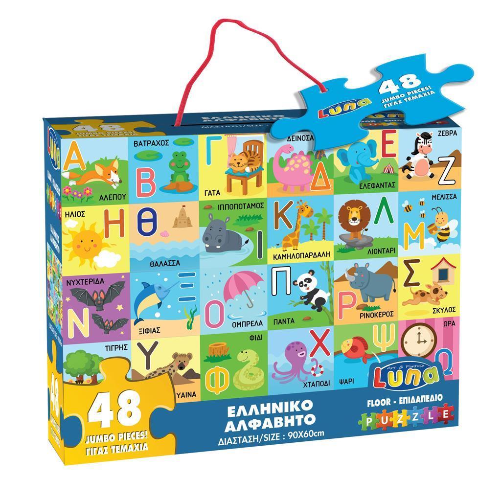 Παζλ Δαπέδου Ελληνικό Αλφάβητο Luna Toys, 48 Τμχ., 90x60 εκ.