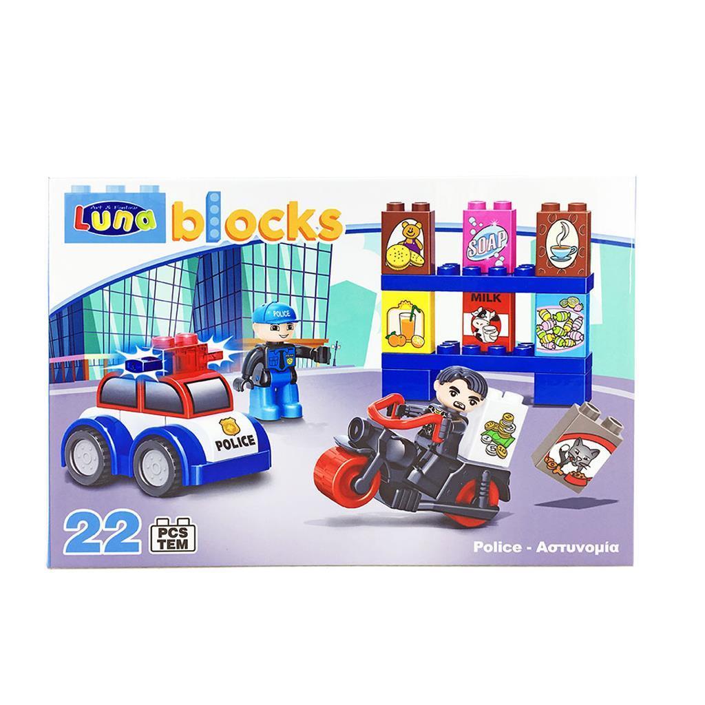 Τουβλάκια Αστυνομία Luna Toys, 22 Τμχ., 30,5x21x8 εκ.