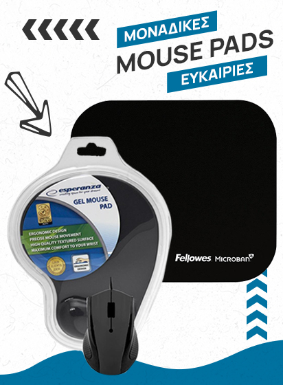 New-mouse-pads