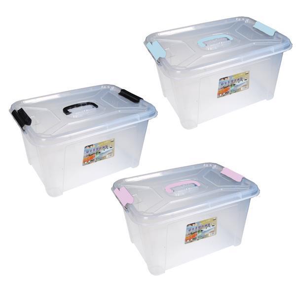 Κουτί αποθήκευσης πλαστικό σετ 3 τεμάχια Υ23x43x31εκ.
