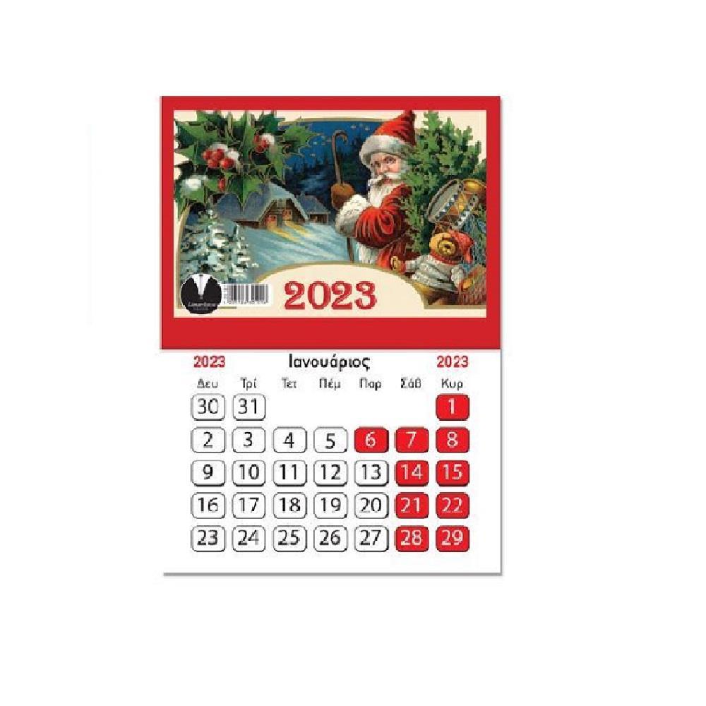 Ημερολόγιο 2021 τοίχου μηνιαίο 12 φύλλα