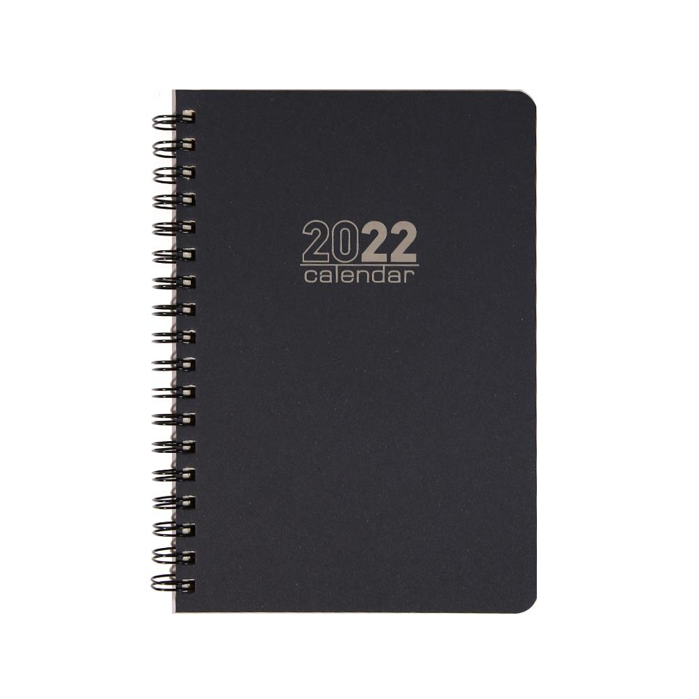 Ημερολόγιο 2022 σπιράλ 12x17 ημερήσιο Ekdosis μαύρο