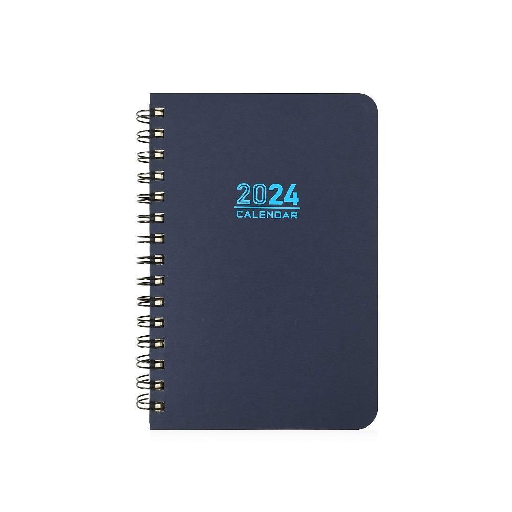 Ημερολόγιο 2022 σπιράλ 17x24 ημερήσιο Ekdosis μπλε