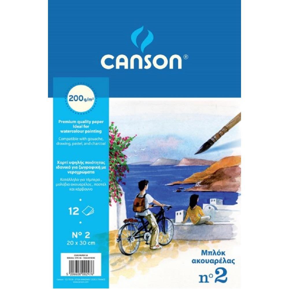 Μπλοκ ακουαρέλας Canson Νο2 200gr 12 φύλλα