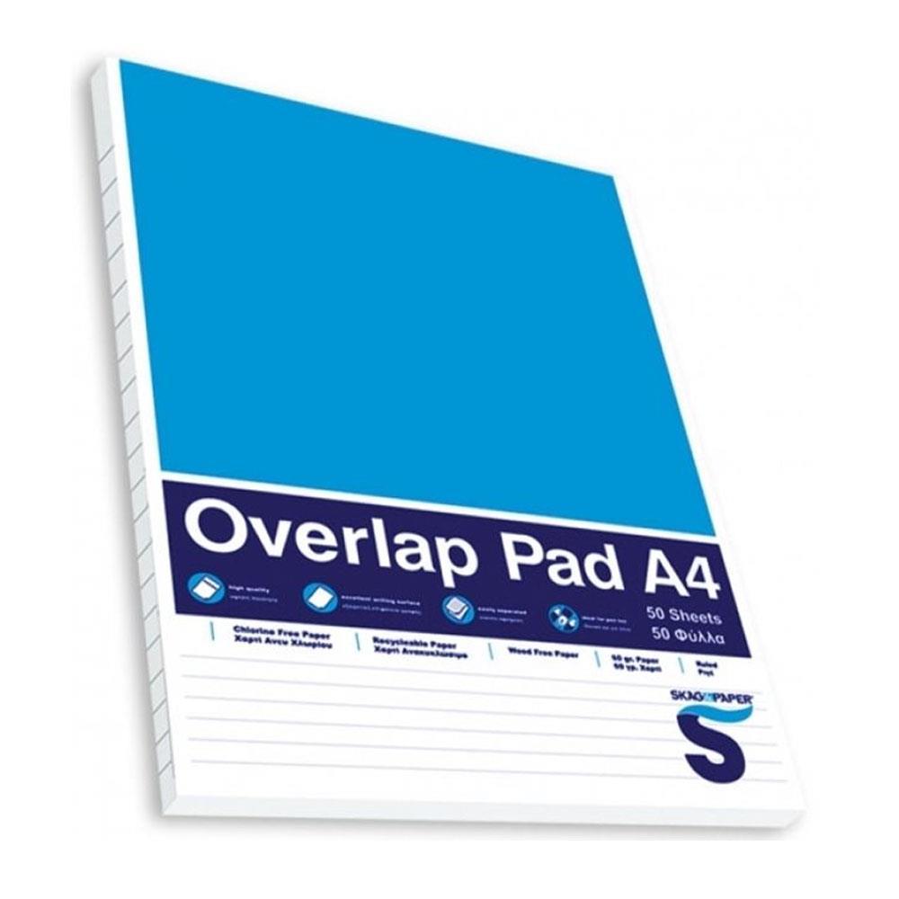 Μπλοκ Α4 Overlap Pad 50φ ριγέ κολλητό