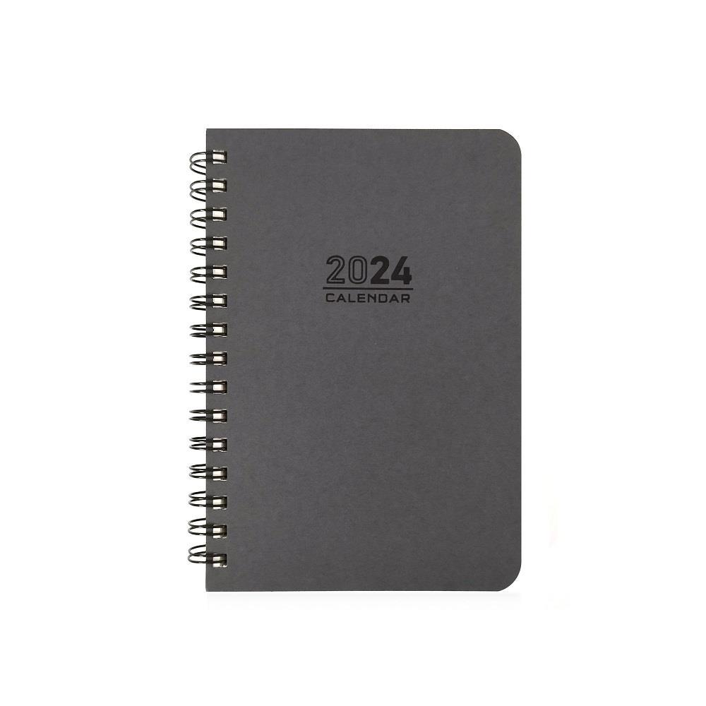 Ημερολόγιο 2022 σπιράλ 17x24 εβδομαδιαίο Ekdosis γκρι