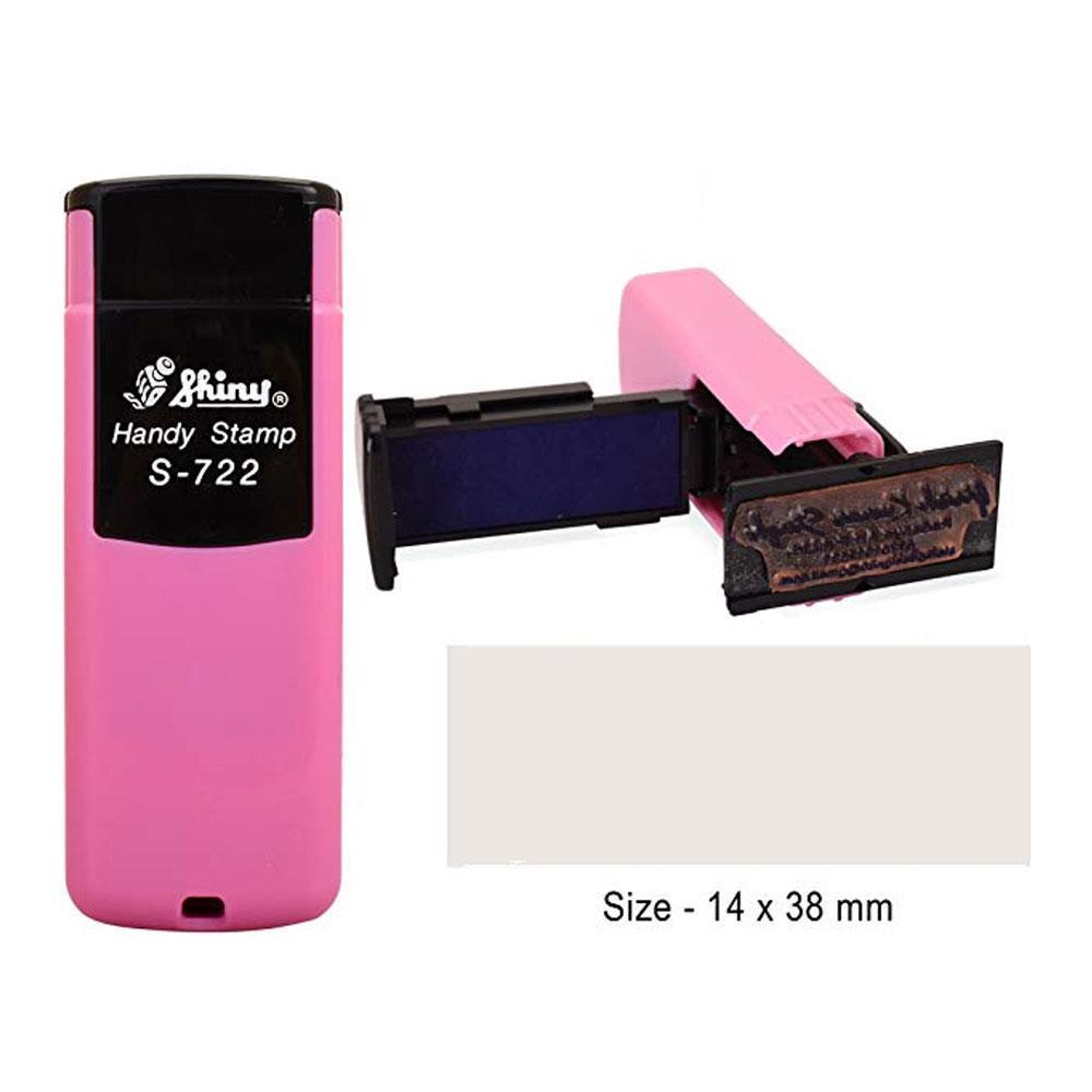 Σφραγίδα τσέπης Shiny S-722 Handy