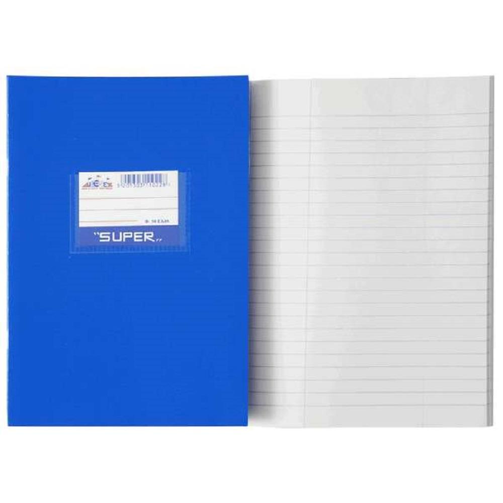 Τετράδιο Super 50φ έκθεσης μπλε