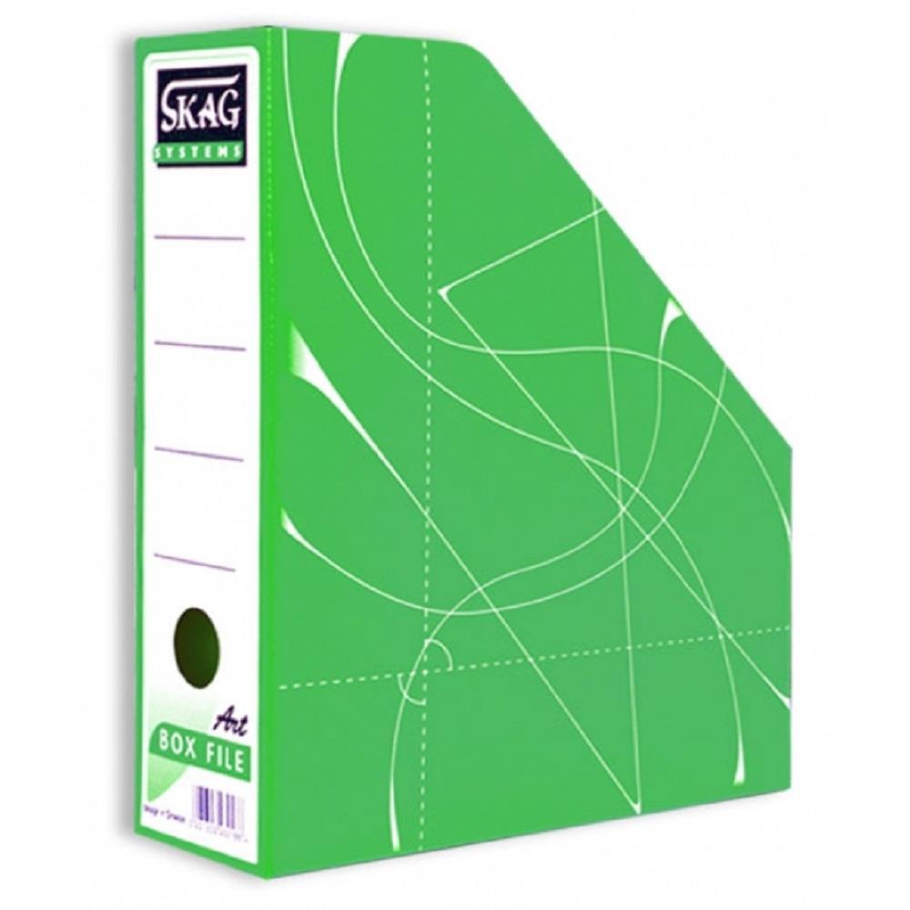 Θήκη περιοδικών Skag πράσινη