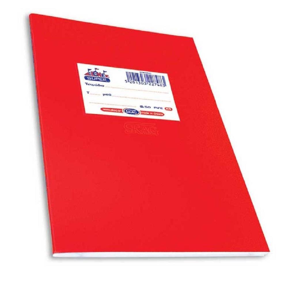 Τετράδιο Super Α5 50φ κόκκινο