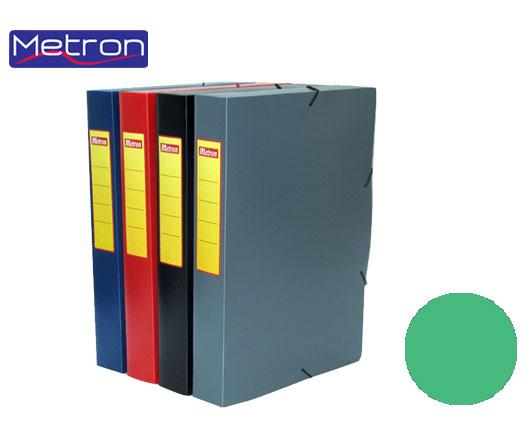 Κουτί λάστιχο Metron 25x35x5cm πράσινο