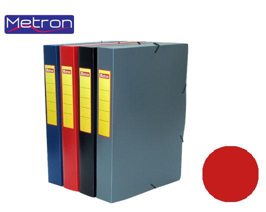 Κουτί λάστιχο Metron 25x35x5cm κόκκινο