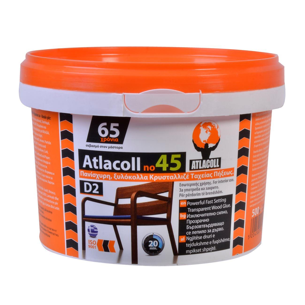 Κόλλα Ατλακόλ κρυσταλλιζέ Νο45 500 gr γενικής χρήσεως