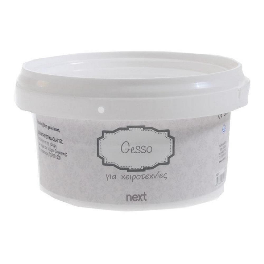 Αστάρι Gesso primer Next 500 ml λευκό