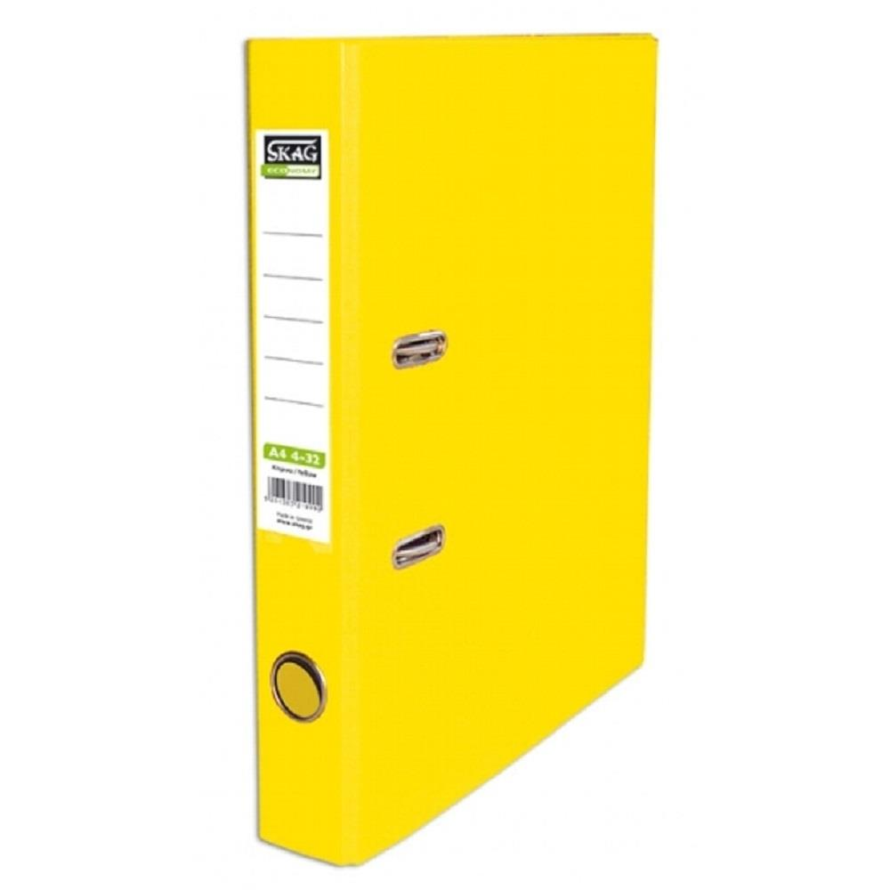 Κλασέρ SKAG 4/32 κίτρινο Eco