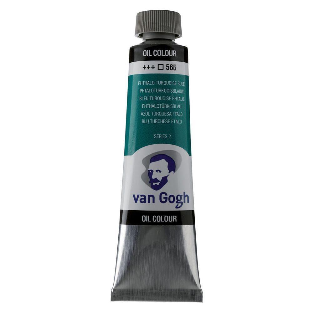 Λάδι Talens Van Gogh 20 ml 565 phthalo turquoise blue