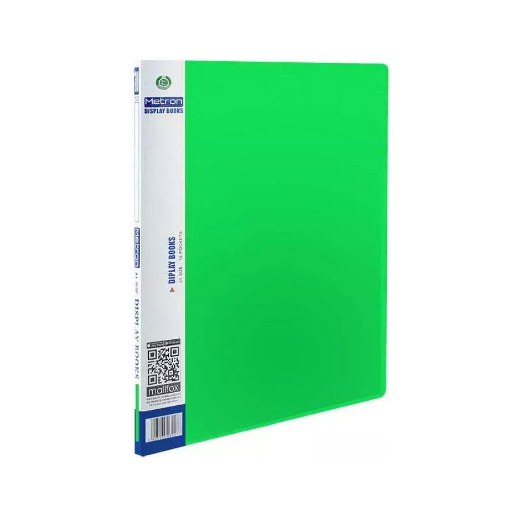 Σουπλ Metron 10 θέσεων πράσινο