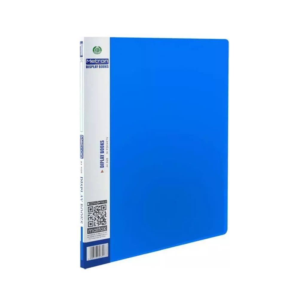 Σουπλ Metron 10 θέσεων μπλε