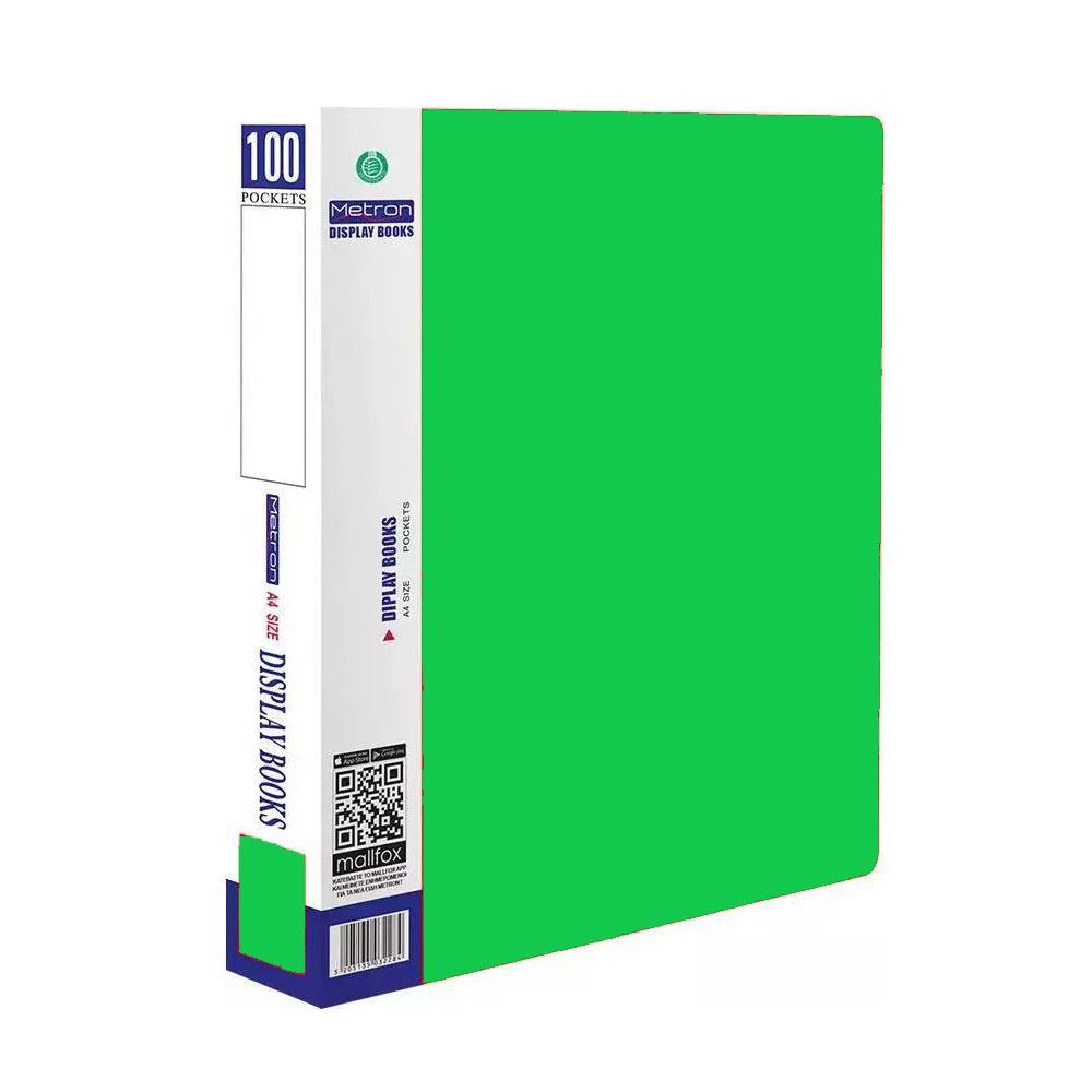 Σουπλ Metron 100 θέσεων πράσινο