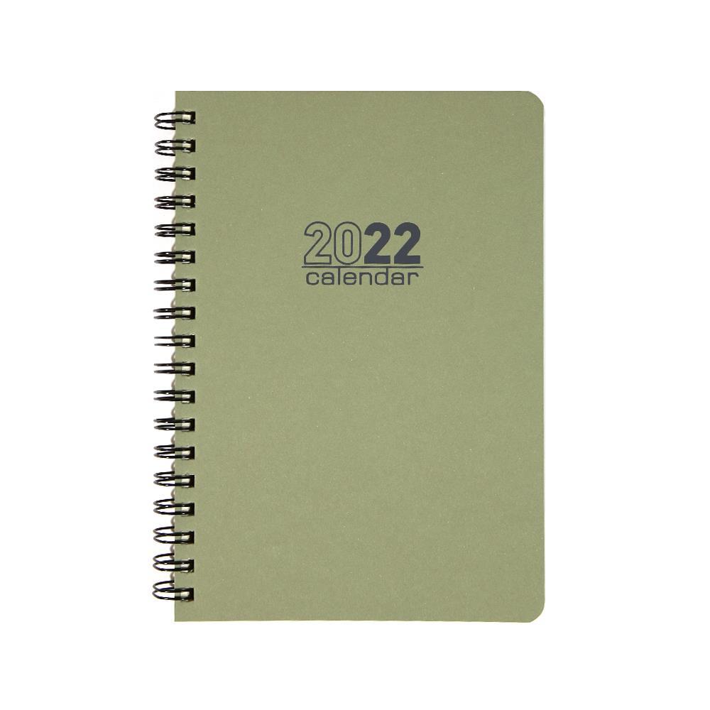 Ημερολόγιο 2022 σπιράλ 14x21 ημερήσιο Ekdosis λαδί