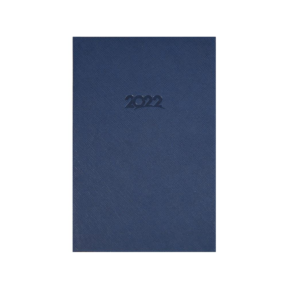 Ημερολόγιο 2022 12x17 Ekdosis πυρογραφικό μπλε