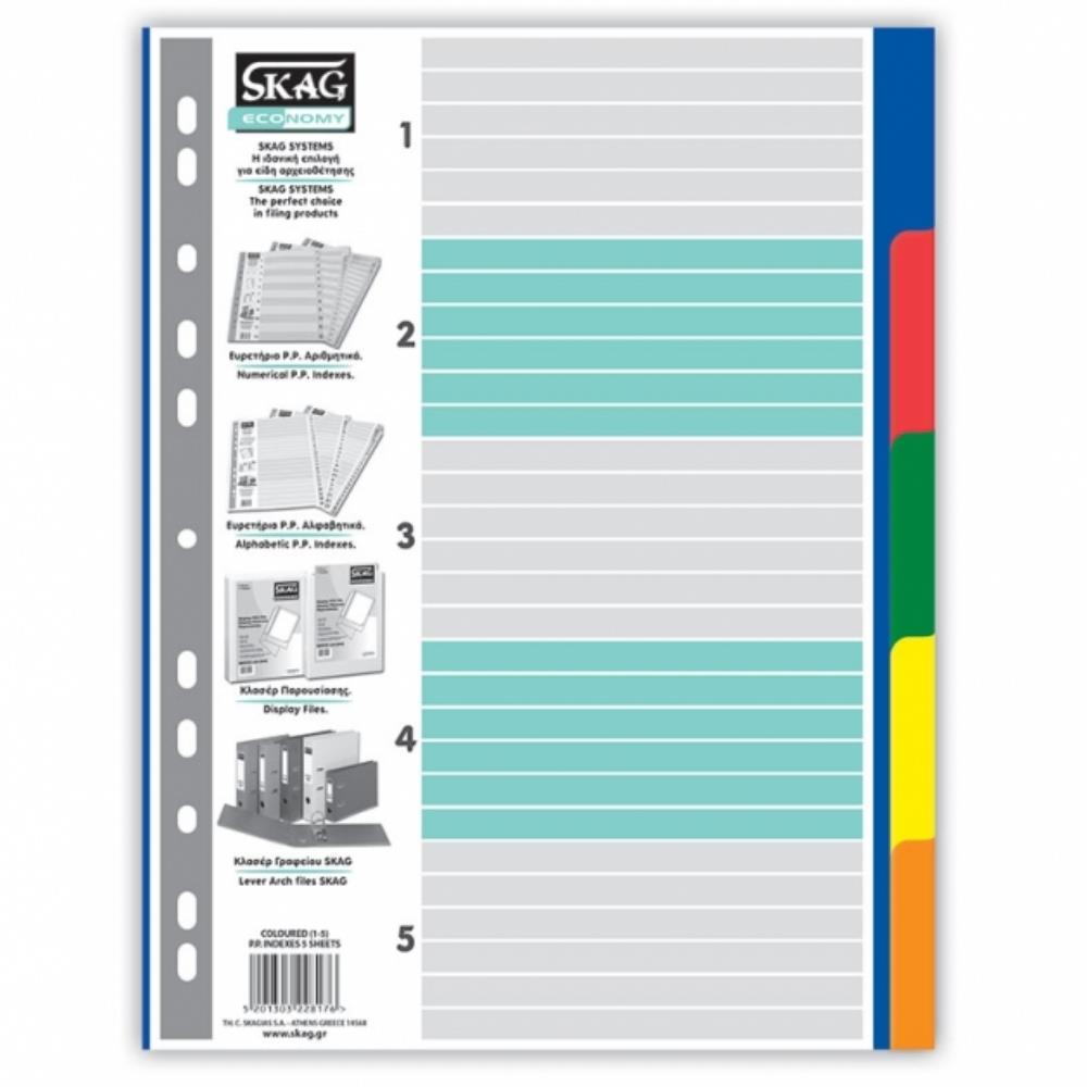 Διαχωριστικά ευρετήρια 1-5 Skag χρωματιστά