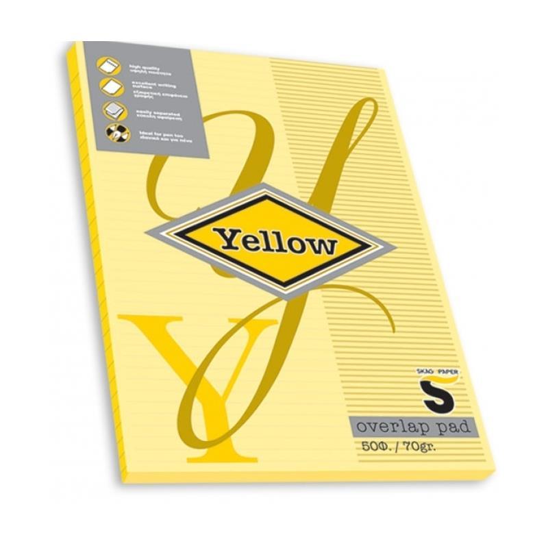 Μπλοκ Α4 Skag 50φ κίτρινο κολλητό