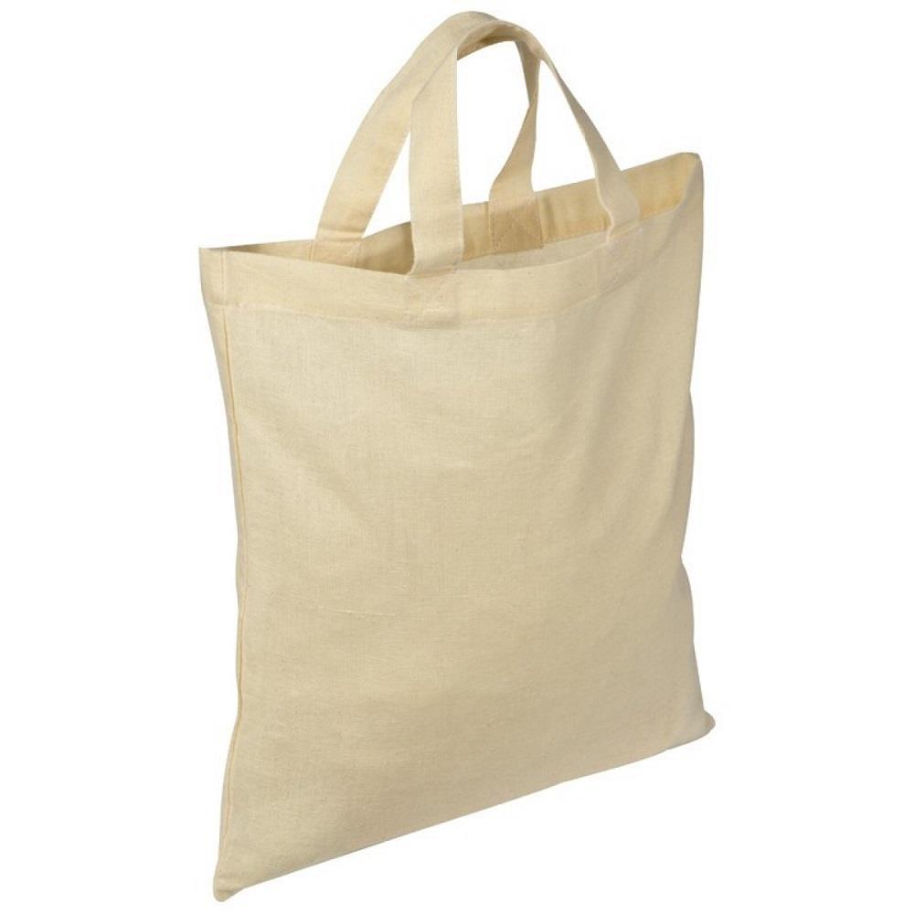 Τσάντα πάνινη βαμβακερή κοντά χερούλια