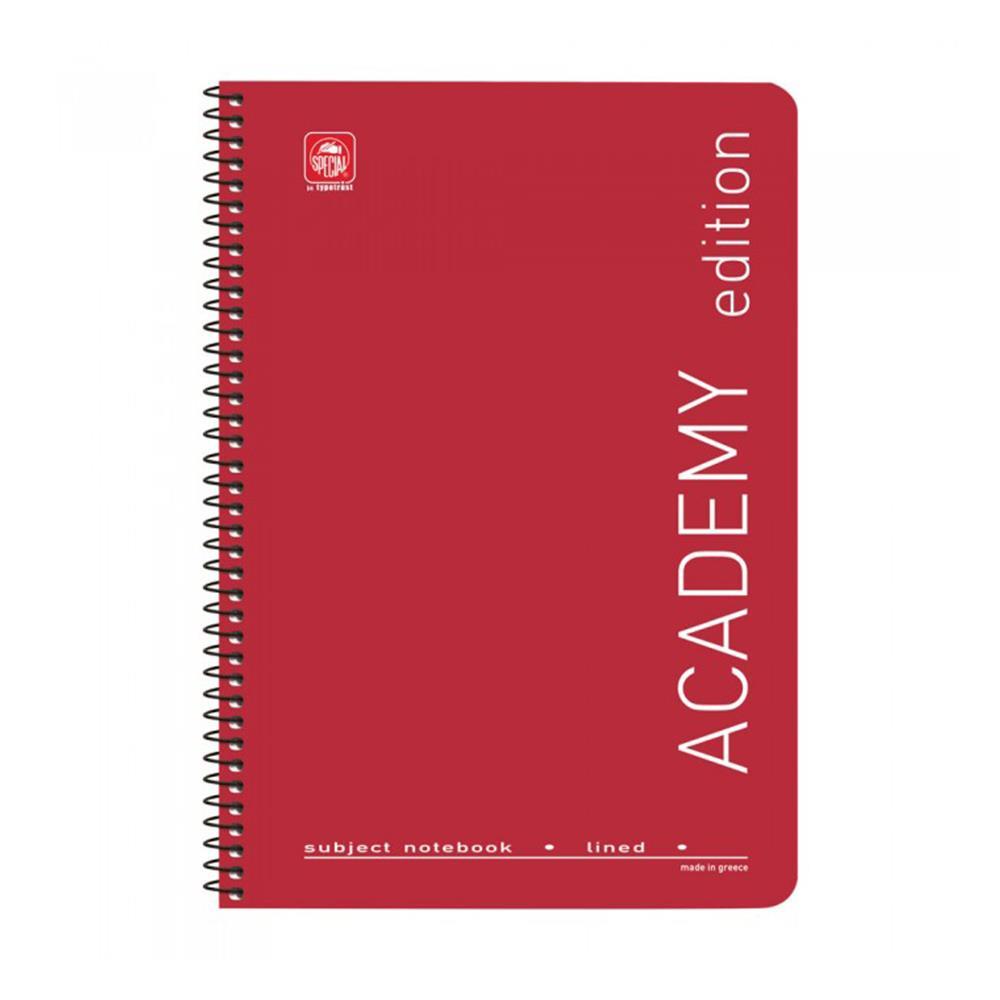 Τετράδιο σπιράλ 17x25 Academy 2 θεμάτων κόκκινο
