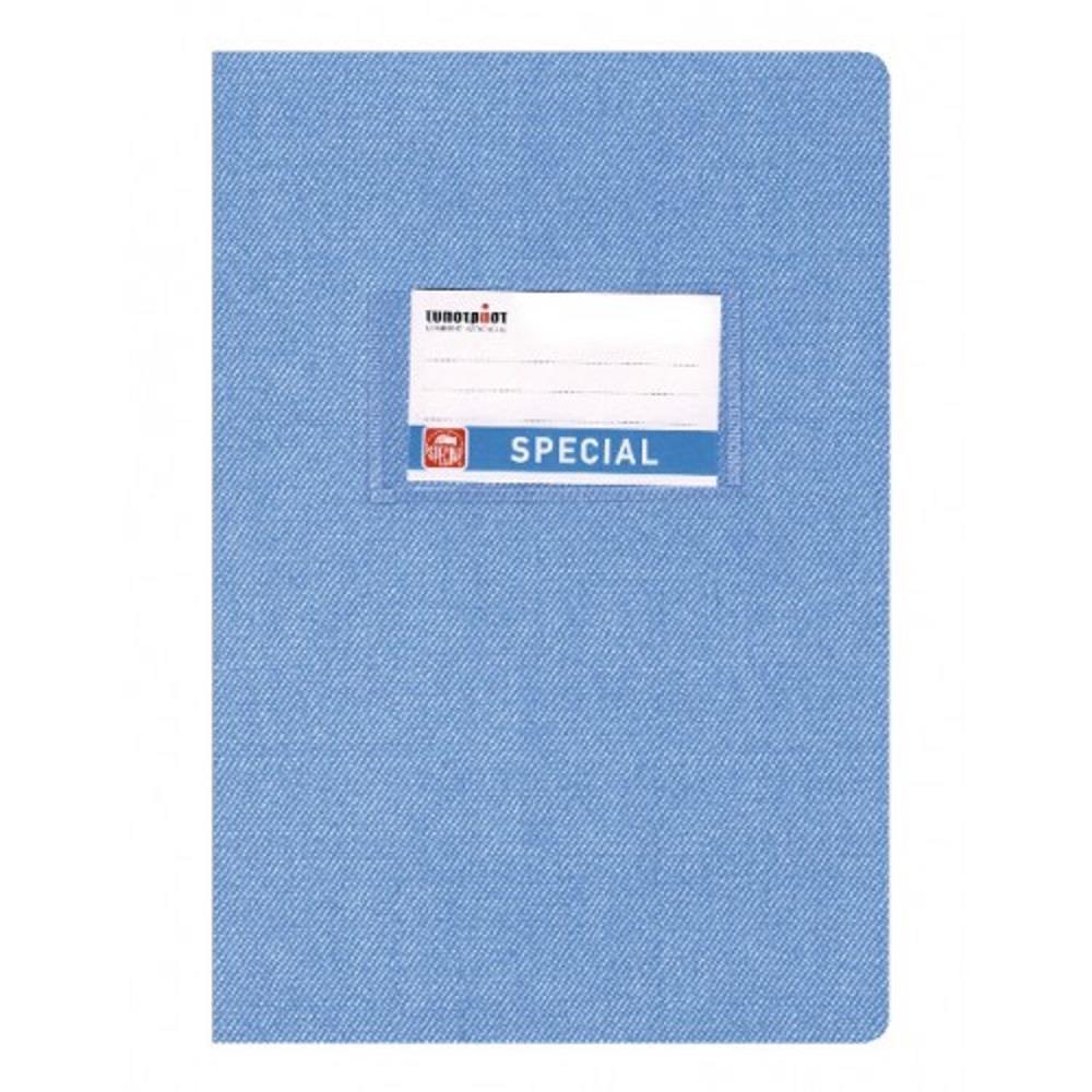 Τετράδιο Special Jean 50φ γαλάζιο