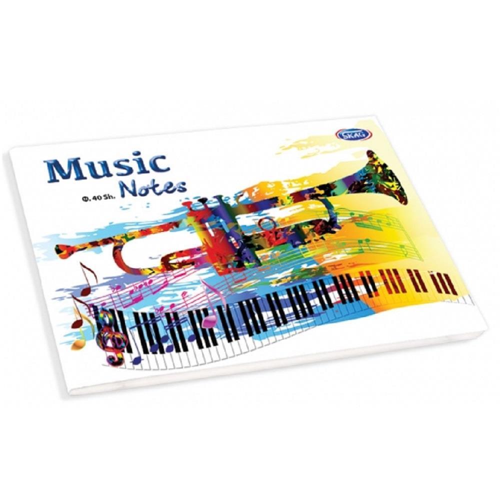Τετράδιο μουσικής 17x25 Skag πλάγιο μεγ.κενά πεντάγραμμο