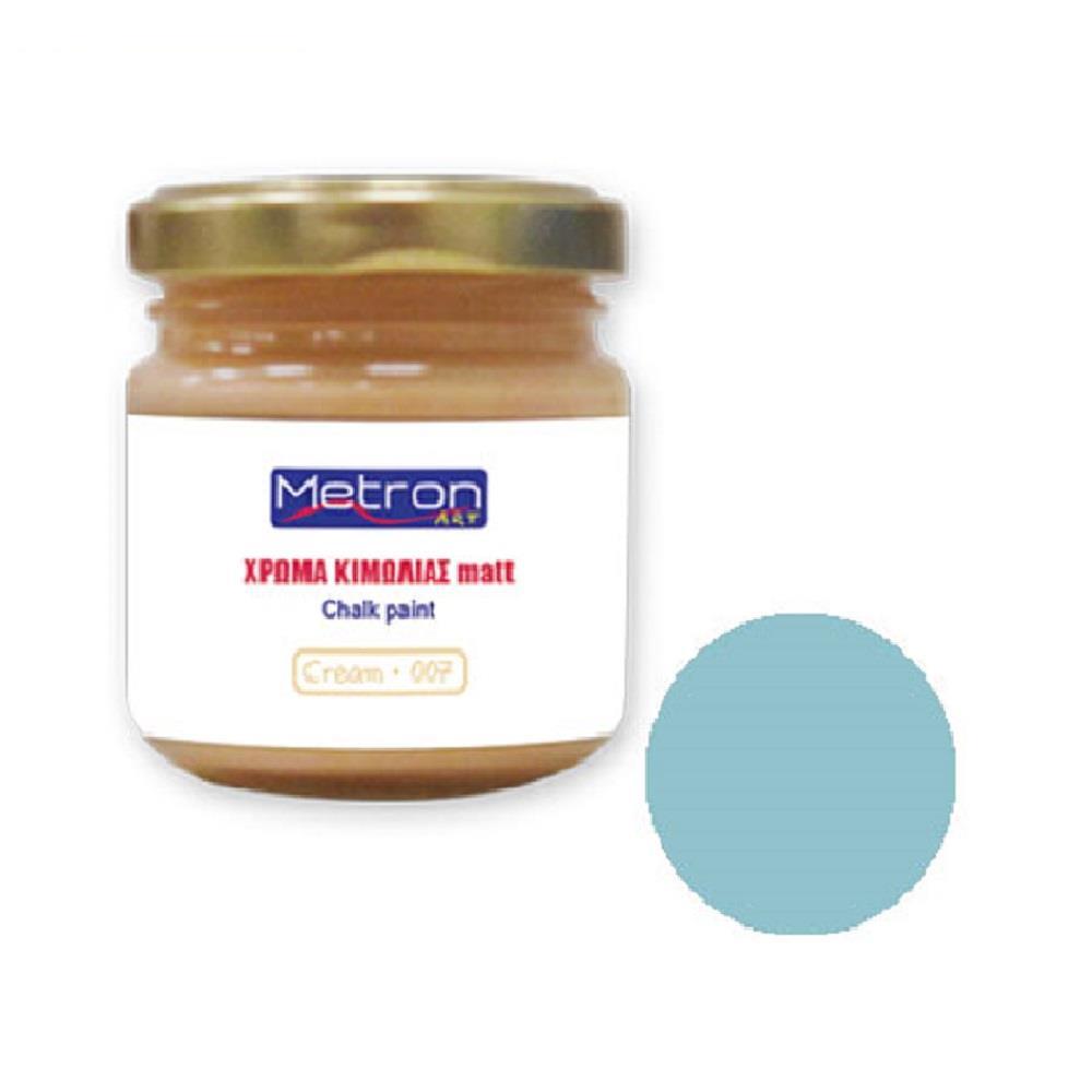 Χρώμα κιμωλίας Metron 110 ml sea blue